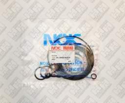 Ремкомплект для гусеничный экскаватор VOLVO EC210B LC (VOE14552332, VOE14529836, VOE14552320)