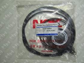 Ремкомплект для гусеничный экскаватор VOLVO FC3329C (VOE14600699, VOE14533040, VOE14554723)